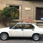 Alfa Romeo 90 2.0 Super 1987