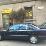 Mercedes 200E-16, 1992