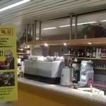 Infiltrato Tiny al bar Mediaset!