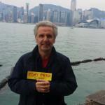 Tiny Hong Kong! Ciao Marco!