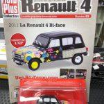 Renault 4 Bi face edicola francese