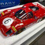 Ferrari 512S LM 70 Cmr Scala 1:18