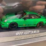 Porsche Promozionali km zero scala 1:43